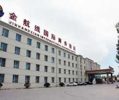 Hotel Jinhangxian International Business
