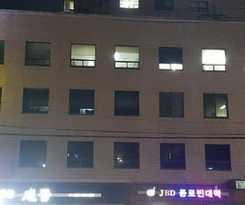 Hotel Vestin Hostel Myeongdong