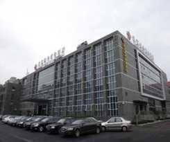 Hotel Xi Hua