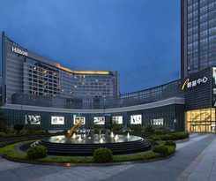 Hotel Crowne Plaza Paragon Xiamen