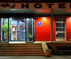 Hotel Ahc Caceres
