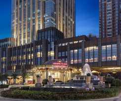 Hotel CROWNE PLAZA HOTEL NANCHANG RIVERSIDE