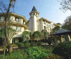 Hotel Hilton Guiyang