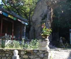 Hotel Shambhala At The Great Wall