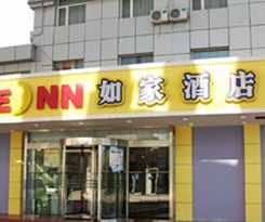 Hotel Home Inn Changping Tiyuguan