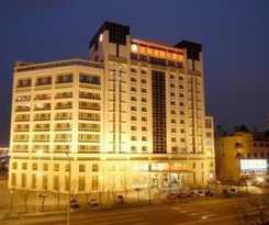 Hotel Binhai Jianguo