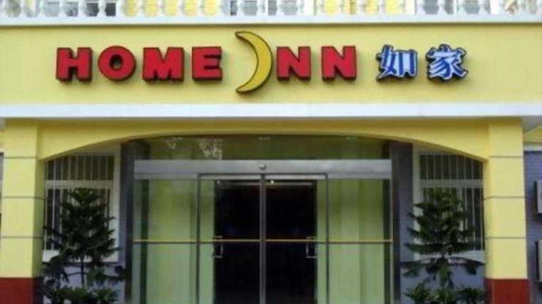 Hotel Home Inn Guangjumen