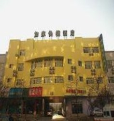 Hotel Home Inn Yizhuang Tianhuaxi Road