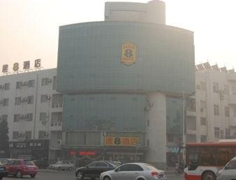 Hotel Super 8 Hotel Beijing Daxing Huang Cun Lin Xiao Be