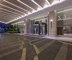 Hotel Westin Xiamen Hotel