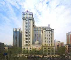 Hotel Sheraton Xian North City