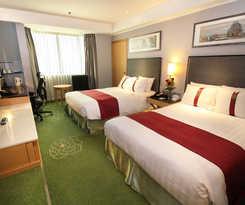 Hotel Holiday Inn Macau