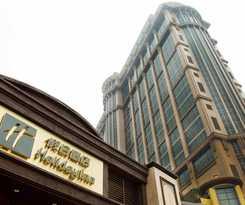 Hotel Holiday Inn Macao Cotai Central