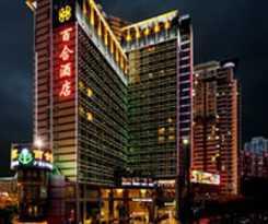 Hotel Century Kingdom