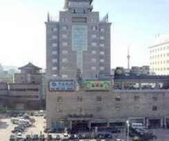 Hotel Beijing International Shipping Hotel