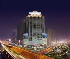 Hotel City Centre Changsha