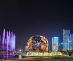 Hotel Intercontinental Hangzhou