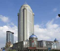 Hotel Sheraton Guiyang