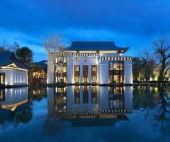 Hotel St. Regis Lhasa Resort