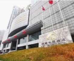 Hotel Hunan Bestride Hotel