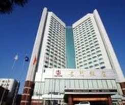 Hotel Hainan Airline Hotel Noble Changchun