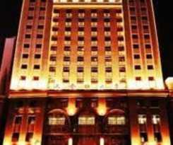 Hotel Heilongjiang Trado Union Mansion