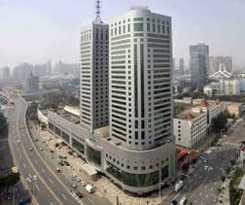 Hotel Holiday Inn Express Tianjin City Center