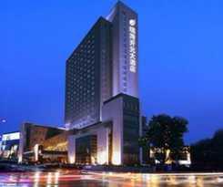 Hotel Ruiwan Hotel Tianjin