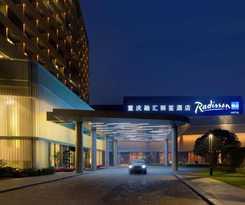 Hotel Radisson Blu Chongqing Shapingba