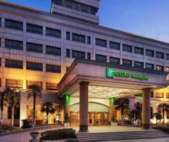 Hotel Holiday Inn Zhengzhou Zhongzhou
