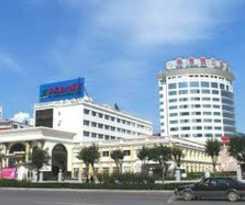 Hotel Qinhuangdao Grand