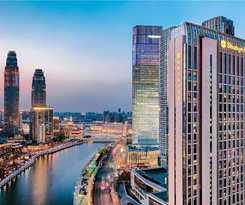 Hotel Shangri La Tianjin