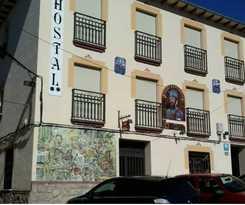 Hotel Hostal La Posada De Pizarro