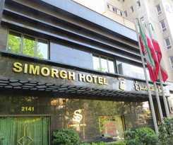 Hotel Simorgh