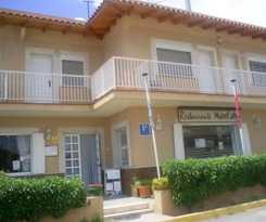 Hotel Hostal Restaurante Maxcaly