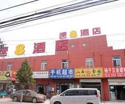 Hotel Super 8 Hotel Beijing ShiJingShan Ba Jiao