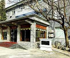 Hotel Beijing Xi Yuan Hotel