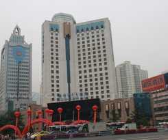 Hotel Lanzhou Legend