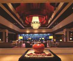 Hotel SHANGRI LA HOTEL LHASA