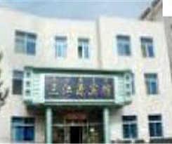 Hotel San Jiang Yuan
