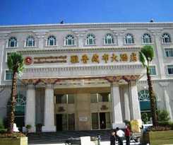 Hotel Brahmaputra Grand