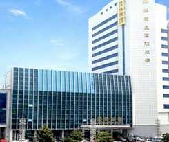 Hotel Qinhuangdao International Hotel