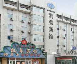 Hotel Gloria Inn Qinhuangdao