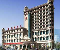 Hotel Baotou West Lake Hotel
