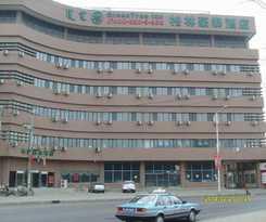Hotel Greentree Inn Baotou Peoples' Park Hotel