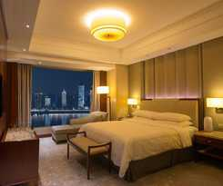 Hotel Shangri-la Hotel, Nanchang