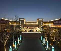Hotel Angsana Xian Lintong