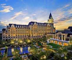 Hotel Hilton Qingdao Beach Resort