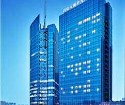 Hotel Grand Barony Xi'an