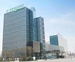 Hotel HOLIDAY INN CHENGDU QINHUANG